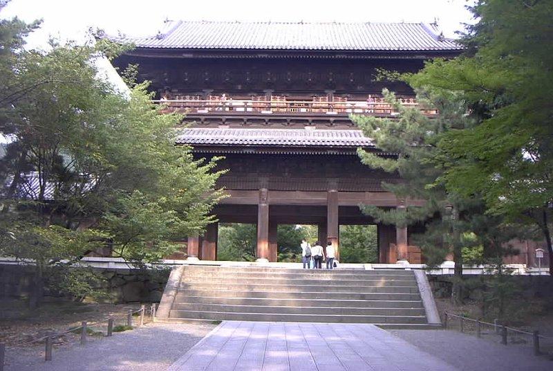 large_Sanmon_Gate.jpg