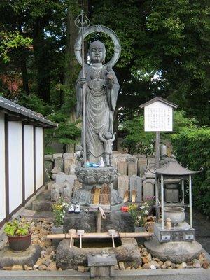 Jizo at Myoshinji