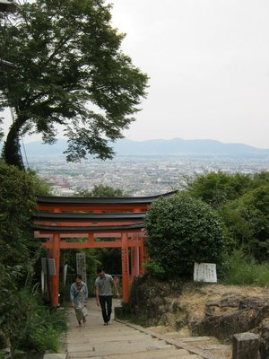 fushimi inari cityscape