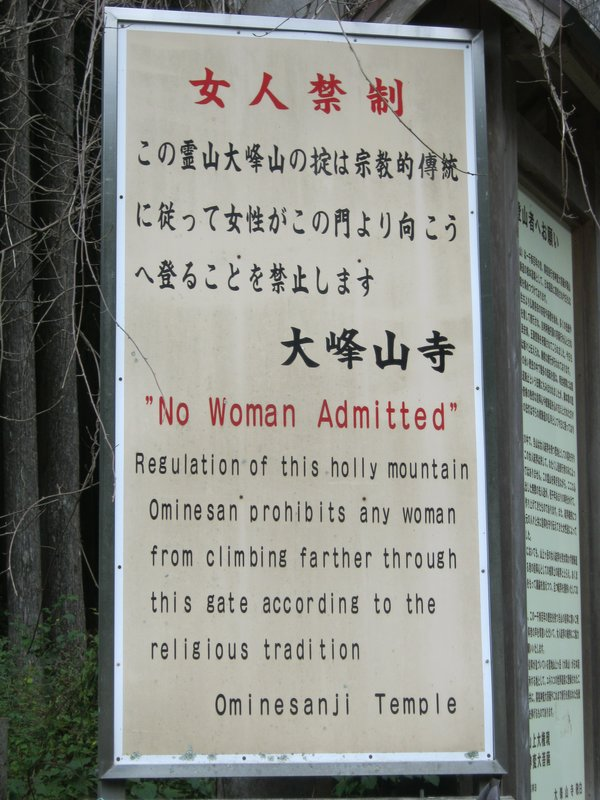 NO WOMAN ADMITTED