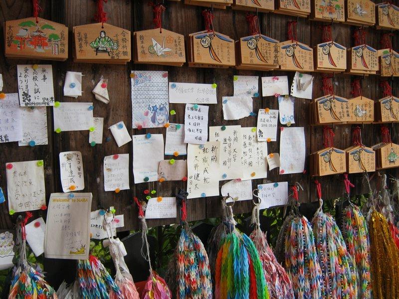 letters to the gods fushimi inari