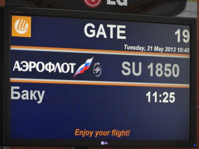 In Russian 5-22-2013 12-43-23 AM