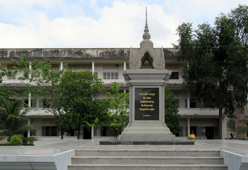 S21 Commemorative Memorial