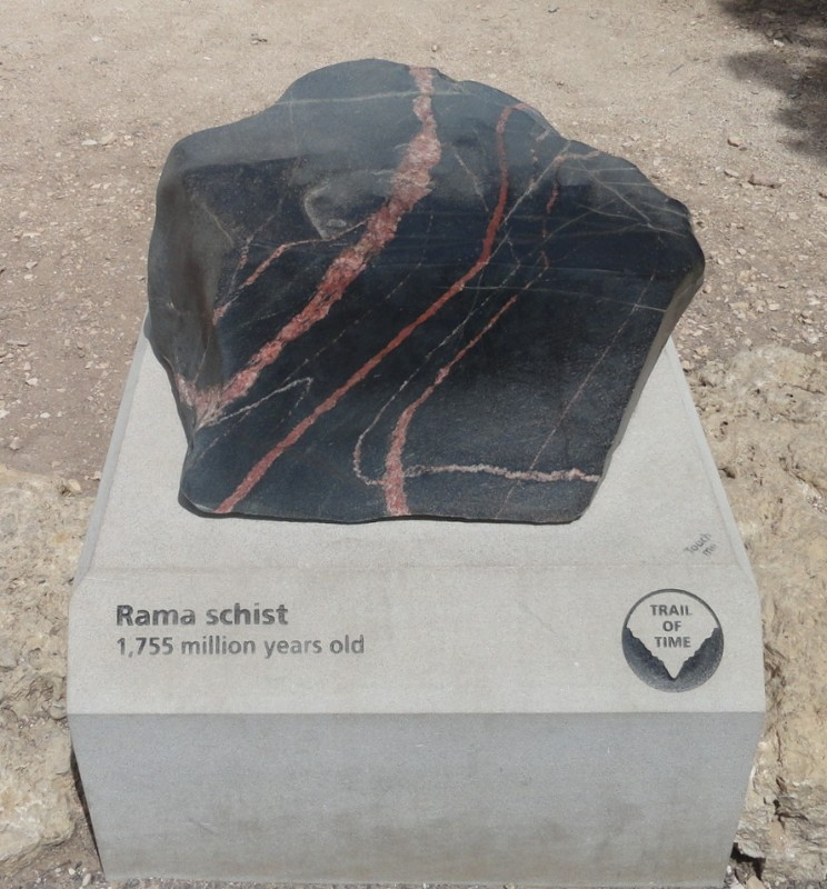 Sample Rocks Line the Trail of Time