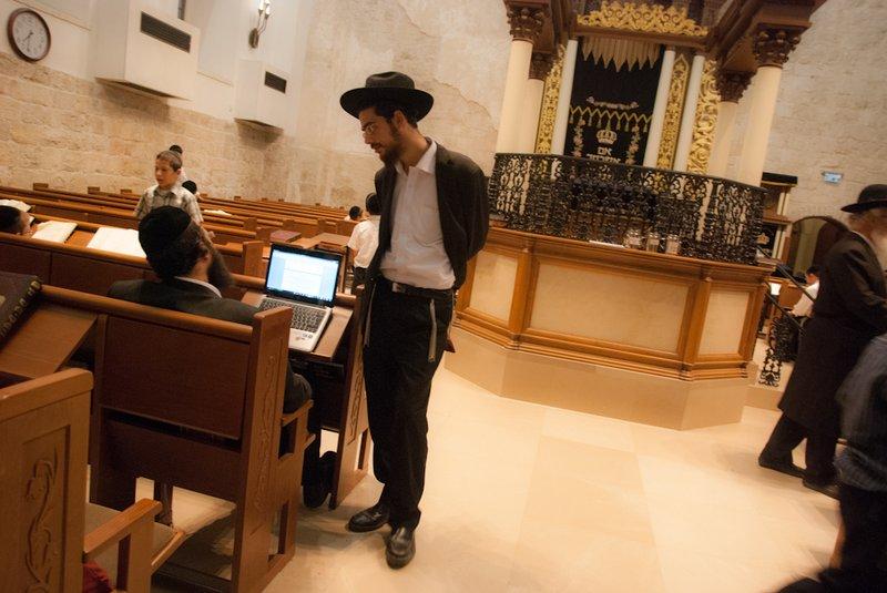 Jerusalem - The Hurva Synagogue