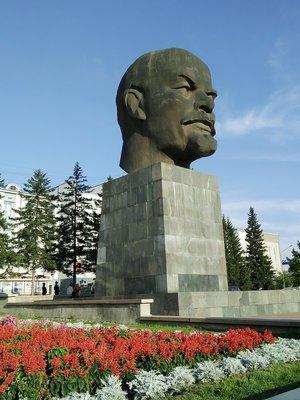 Very big head of Lenin