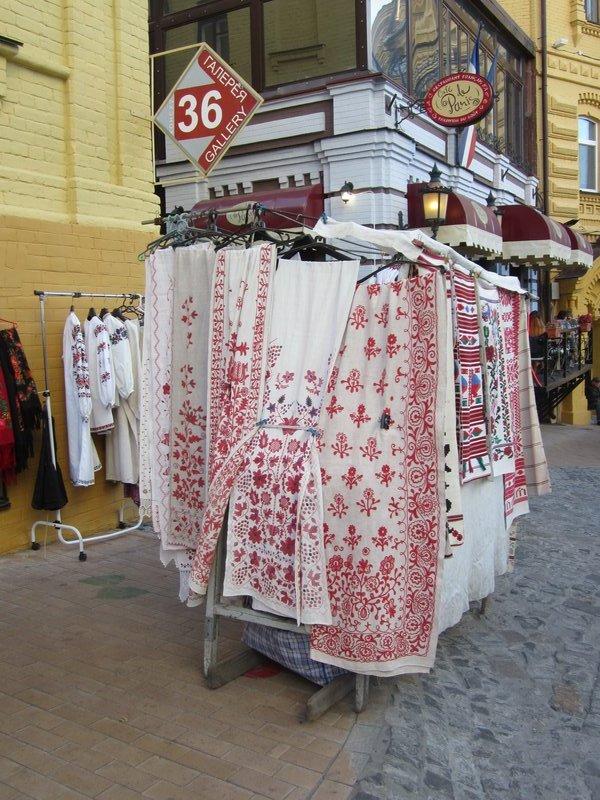 Ukraine folk towels (rushniky)