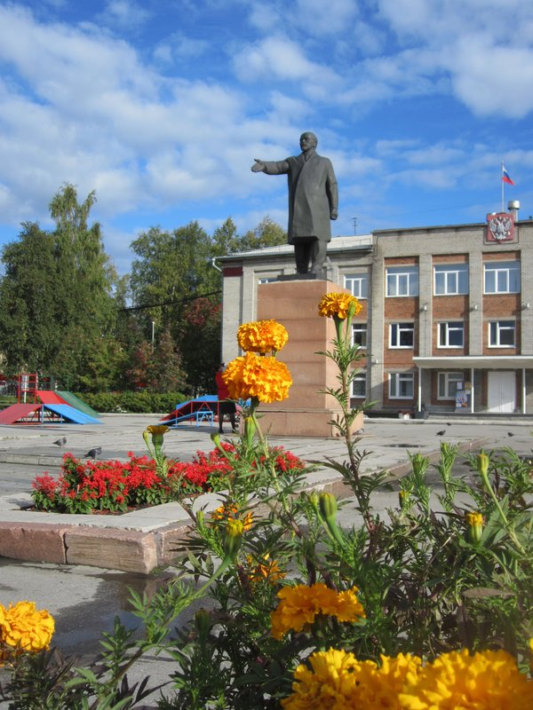 Mr Lenin