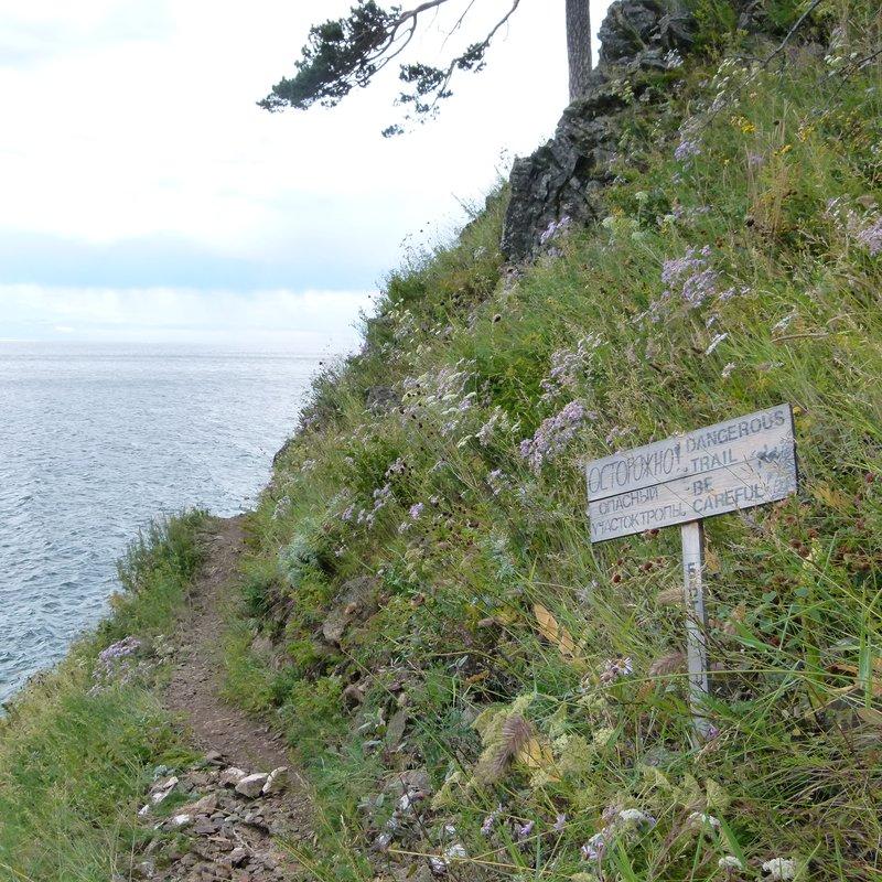 Lake Baikhal trail