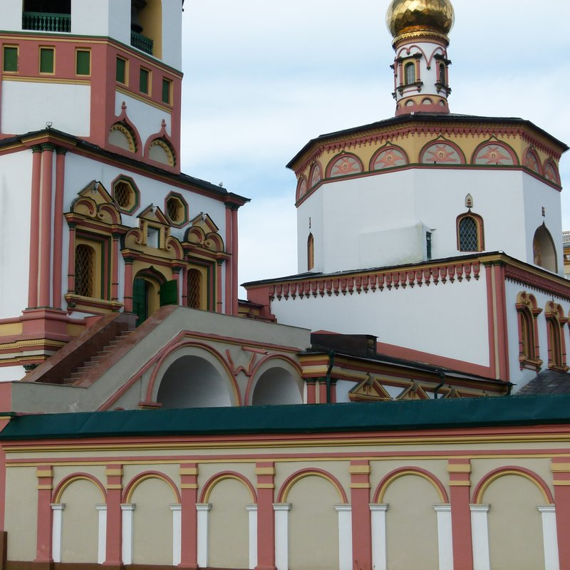 Ephiphany Cathedral