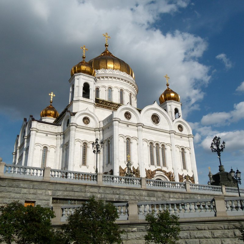 Cathedral of the Christ the Saviour