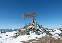 Top of Burkhan Khaldun