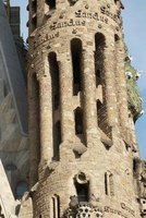 detail on the tower