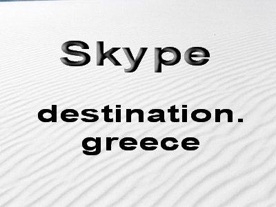 http://www.wayn.com/profiles/Greece2014