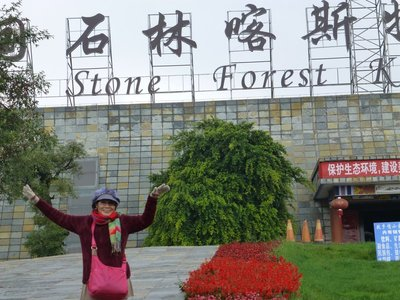 At the entrance of Stone Forest
