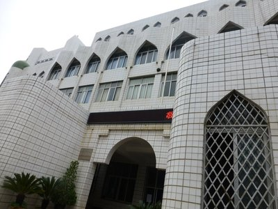 Kunming Islamic Institute 221013 (2)