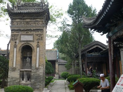 One of the courtyard of Xi'an Great Mosque
