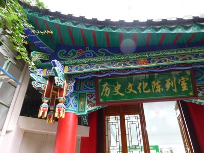 Shun Chen Mosque in Kunming 221013 (18)