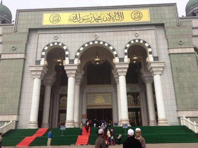 The main entrance of Big Mosque of Shadian.