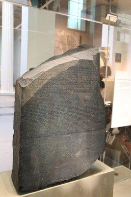 Rosetta Stone @British Museum