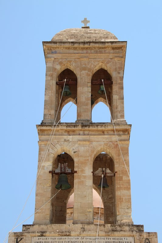 Bell tower, Gonia Monastery