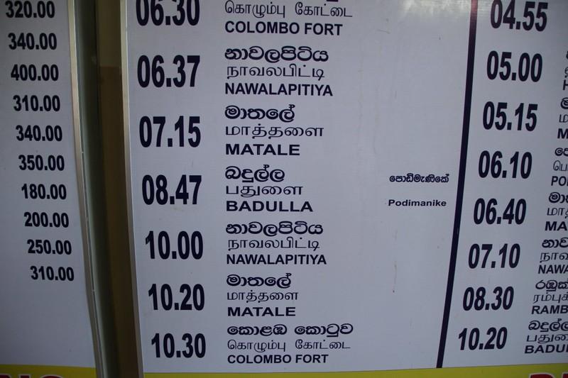 The 08.47 to Badulla
