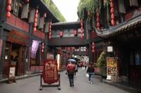 Jin Li Walking Street