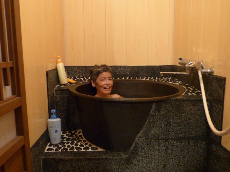 Bath at Jizo-An
