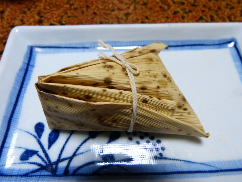 Bamboo husk package