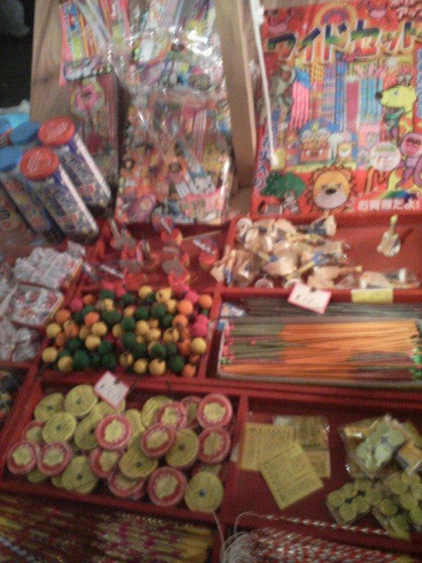 Firework stall