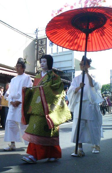 Traditional Stroll