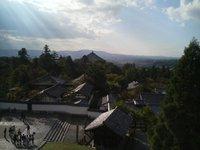 Nara View