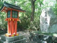 Stone and Lantern