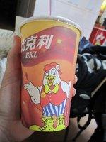 BKL We fry chicken