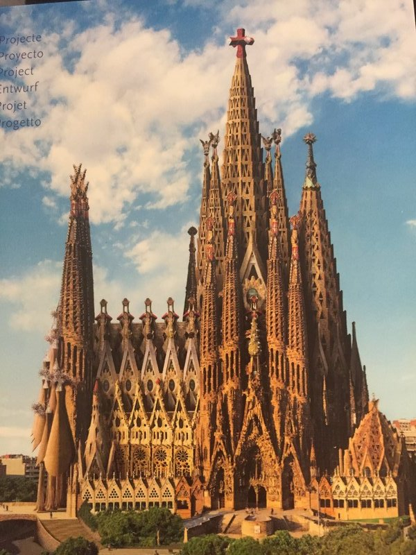 Artist Rendering of a Completed Sagrada Familia  Barcelona Spain
