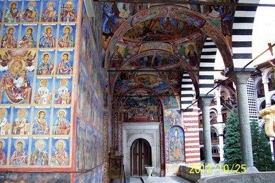 Rila Monastary Bulgaria
