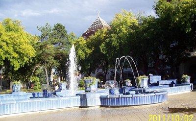 The Blue Fountain Subotica Serbia