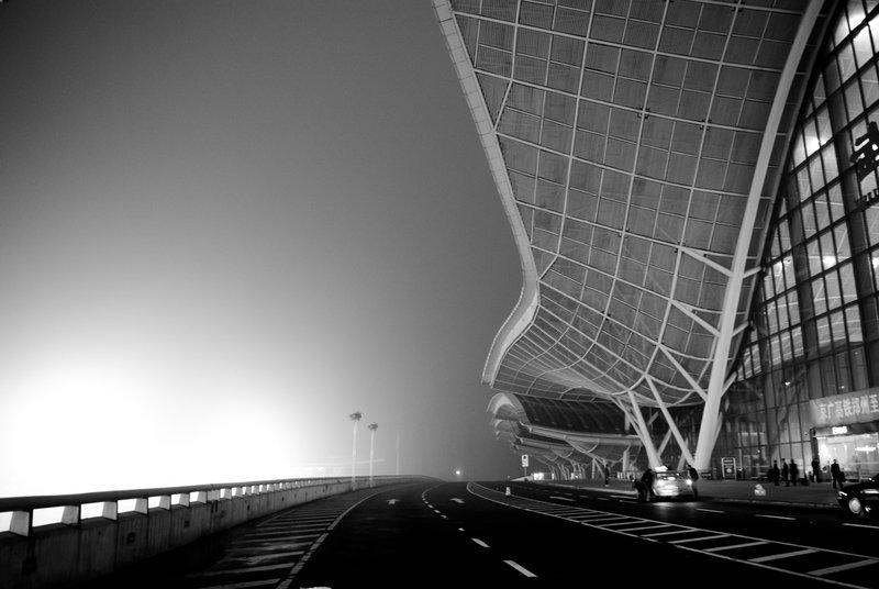 Wuhan High Speed Train Station