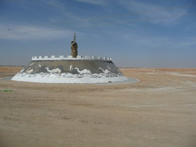 Monument in the middle of the desert!