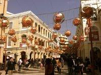 City Square, Macau