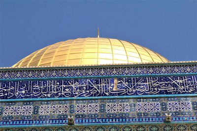 Dome of the Rock Close, Jerusalem