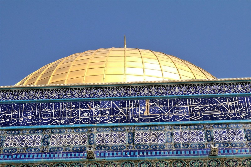 Dome of the Rock Close, Jerusalem