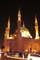 Mohammad Al-Amin Mosque, Beirut - at night