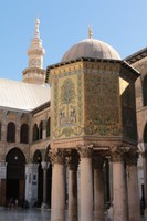 The Treasury, The Omayad Mosque, Damascus
