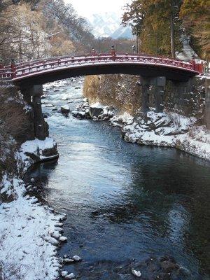 Sacred Bridge Near Diaya River
