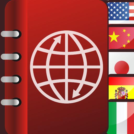 iStone Travel Translation App