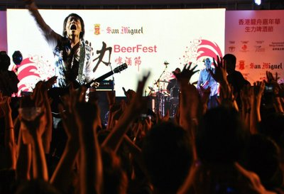 Beer fest goes wild with Taiwan!