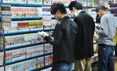 Mangas secondhand shop in Akihabara
