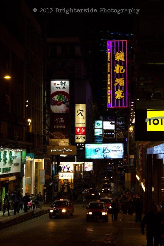 Hong-Kong Central