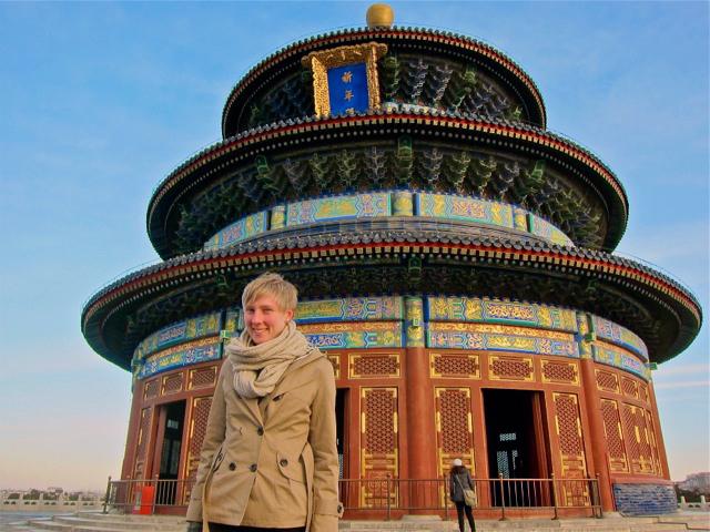 A beautiful temple in Beijing